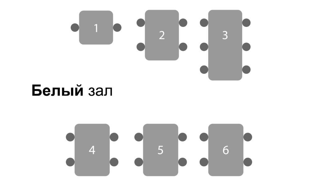 Схема залов-02